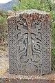 Havuts Tar Monastery, details (81).jpg