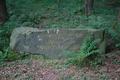 Herbstein Schadges Memorial Renker.png