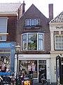 Herenstraat 54, Voorburg.JPG