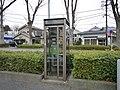 Higashiasakawamachi, Hachioji, Tokyo 193-0834, Japan - panoramio (212).jpg