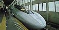 Hikari Railstar Shinkansen; 2009.jpg