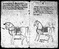 Hindi Manuscript 191. Folios 3 verso and 4 recto Wellcome L0024196.jpg