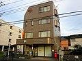 Hino Minamidaira Post office 202008.jpg