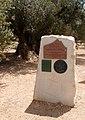 Hinweistafeln am prämierten Olivenanbaugebiet von Sénia in Ulldecona.jpg