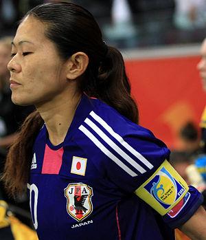 Homare Sawa - Sawa captaining Japan in the 2011 FIFA Women's World Cup