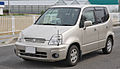 Honda Capa 001.JPG