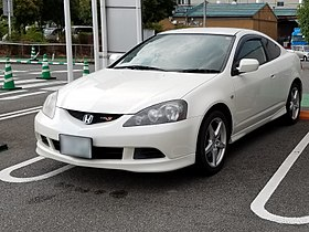 2001 Acura Integra Ls >> Honda Integra Wikipedia