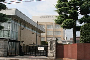 Honjo East High School.JPG