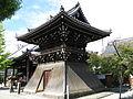 Honkoji (Amagasaki, Hyogo) shoro.jpg