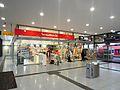 Horrem Bahnhof Service Store.JPG