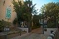 Hotel Vila de Caldes (Caldes de Montbui).jpg