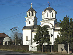 Hrtkovci Orthodox church.jpg