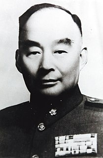 Hu Zongnan