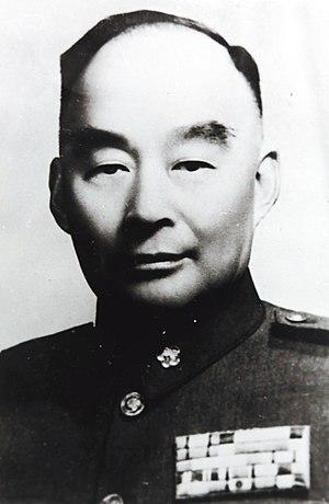 Hu Zongnan - General Hu Zongnan