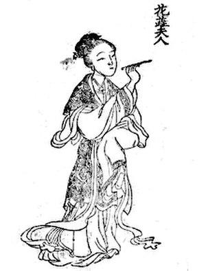 Madame Huarui - Image: Huarui Furen