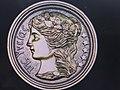 Hygeia Coin.jpg