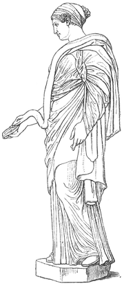 http://upload.wikimedia.org/wikipedia/commons/thumb/9/9a/Hygieia.png/180px-Hygieia.png