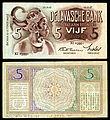 IND-78b-De Javasche Bank-5 Gulden (1937).jpg