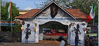 International Theatre Festival of Kerala Theatre Festival