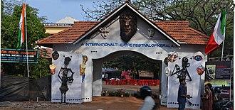International Theatre Festival of Kerala - Image: IT Fo K gate