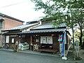 Ice Shop(かき氷屋) - panoramio.jpg