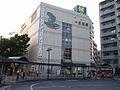 Ichinoe-station building.jpg