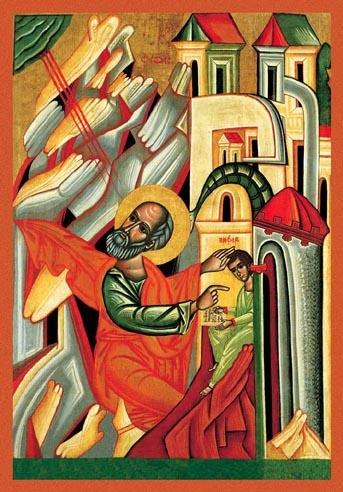 Icon 03051 Ilya prorok s uchenikom