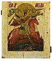 Icon of saint Michael horseman (Russia, 19th c., priv. coll.).jpg