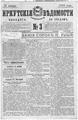 Igv 1898 003.pdf
