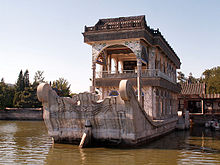 Marble Boat Wikipedia