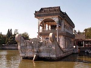 Marble Boat - Image: Iheuan 2005 5