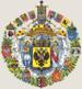 Герб Расійскай імперыі