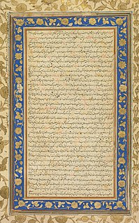 Persian language in the Indian subcontinent