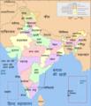 India-states-Hindi.png