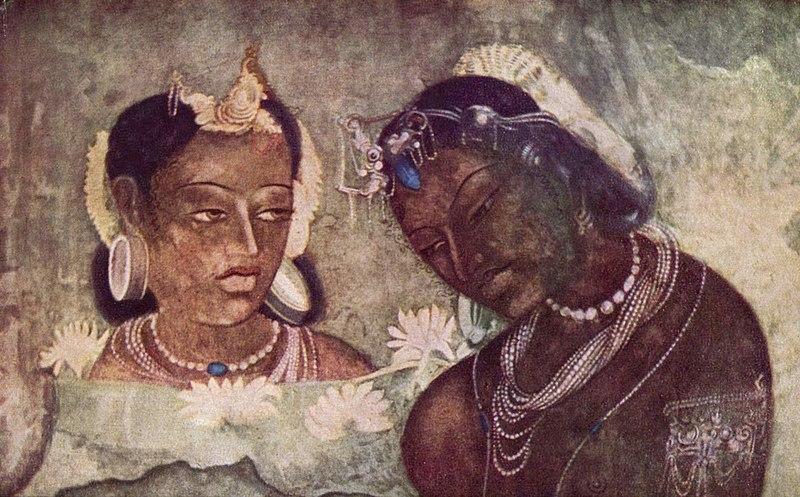 কৃষ্ণা-রাজকুমারী