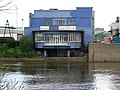 Industrial building on the River Trent - geograph.org.uk - 785675.jpg