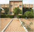 Institut de Santé Bouzou Dan Zambadi.jpg
