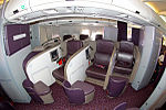 Iran Aseman Airlines Airbus A340-300 business class.jpg