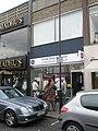 Islamic Bank of Great Britain in South Road - geograph.org.uk - 1524618.jpg