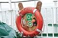 Isle of Mull ferry.jpg