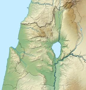 Har Meron (norra Israel)