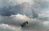 Ivan Aïvazovski la vague 1886.jpg