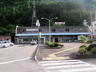 Iwaizumi Station - Iwaizumi Station, September 2007