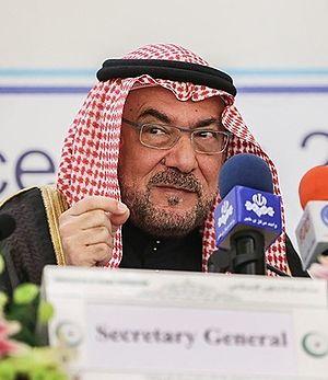 Iyad bin Amin Madani - Image: Iyad bin Amin Madani 2014