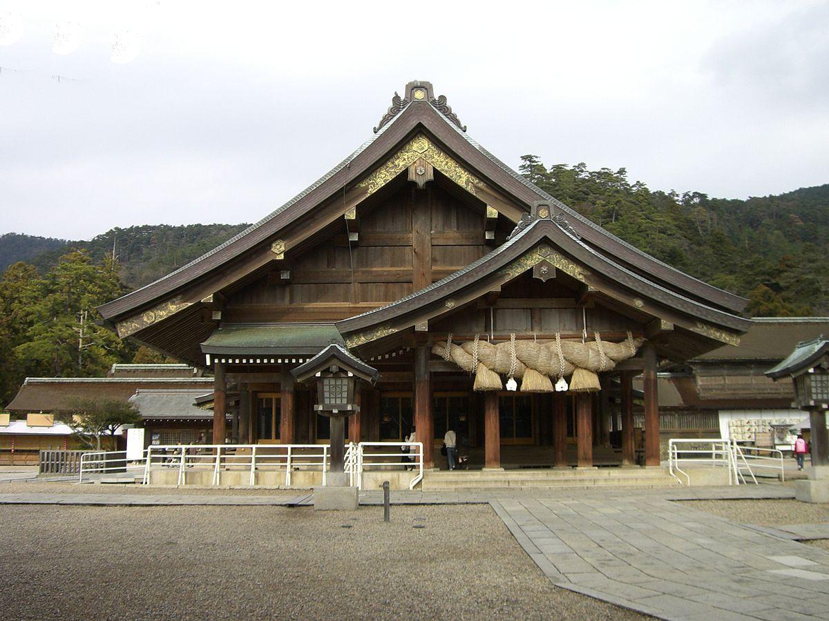 Izumo-shrine Haiden01.jpg