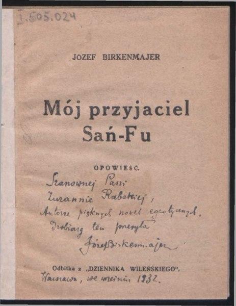 File:Józef Birkenmajer - Mój przyjaciel Sań Fu.djvu
