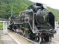 JNR D51 194 in Tsuwano DSCN7329 20090821.JPG