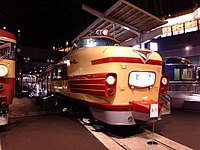 JNR class 181 EMU Kuha 181-45 at the Railway Museum.jpg
