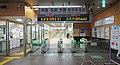 JR Shin-Aomori Station Conventional line transfer Gates.jpg