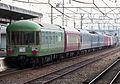JR east meguriai express yumekukan+rainbow.jpg